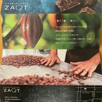 就労継続支援B型事業所 ZAQT(ザクト)