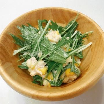 サラダ水菜でサラダ!その2