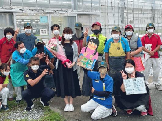京丸園から旅立つ日!